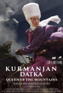 Nov 12 film