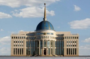 12/04 Kazakh Security Policy @ Voesar Conference Room, Suite 412 | Vancouver | Washington | United States