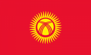 Kyrgyzstan in Its Regional Context @ Room 214