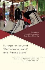 Kyrgyzstand Beyond
