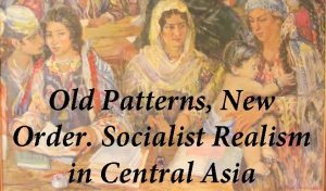Old Patterns, New Order