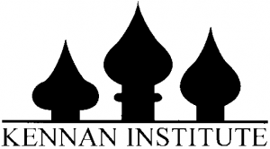 Afghanistan after 2014 @ Kennan Institute, Woodrow Wilson International Center for Scholars