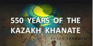 """Documentary Film Screening: """"550 Years of the Kazakh Khanate"""" @ Lindner Family Commons"""