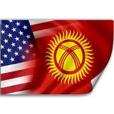 Kyrgyzstan-US Relationship: After the Cooperation Treaty, and before the Parliamentary Elections @ 1957 E St NW, Suite 412 Voesar Conference Room