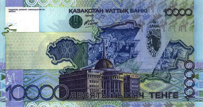 The fall of the tenge: A critical analysis of the official narrative on the Kazakhstani currency devaluation