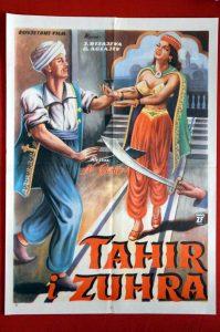 Cinema Club Film Screening: Tahir and Zuhra @ Voesar Conference Room, Suite 412