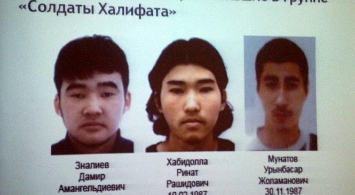 Religious Extremism in Kazakhstan: From Criminal Networks to Jihad