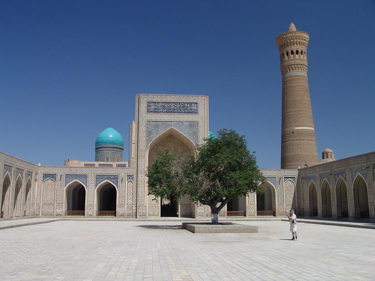 The Roots Of Uzbekistan: Nation Making In The Early Soviet Union