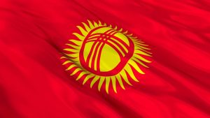 25th Anniversary of the Kyrgyz Republic's Independence Day @ Grand Ballroom, 3rd Floor