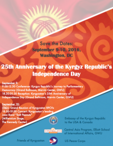 25th Anniversary of the Kyrgyz Republic's Independence Day