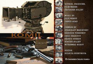 """Safarbek Soliev - Film Screening: """"Komil"""" @ Room 505"""