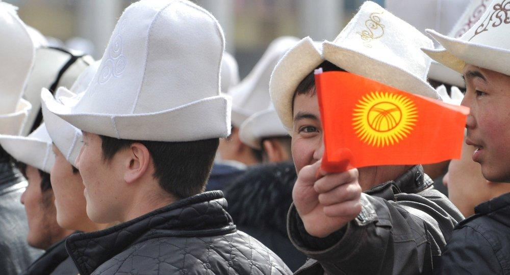 Understanding Illiberal Sentiments of Kyrgyz Youth