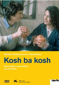 Cinema Club Film Screening: Kosh Ba Kosh (Tajikistan, 1993) @ Voesar Conference Room, Suite 412