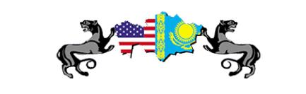Program Manager Position with US-Kazakhstan Business Association