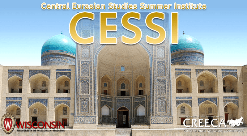 Language Instructors Needed for CESSI 2017