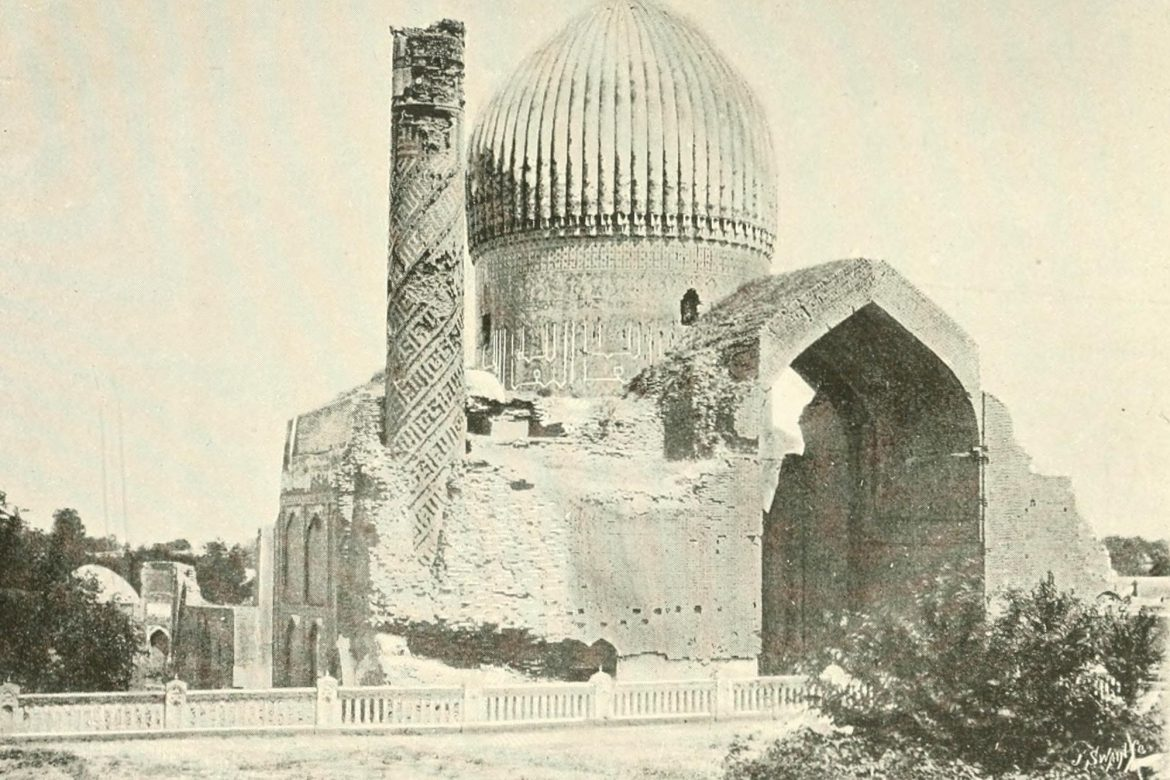 The Gravitational Force of History: Reflections on Historical Science in Uzbekistan