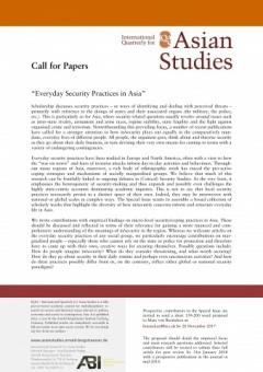 The call for security essay