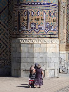 Women and Islam: Societal Trends in Eurasia @ Room 505
