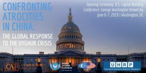 Confronting Atrocities in China: The Global Response to the Uyghur Crisis @ State Room George Washington University Elliott School of International Affairs